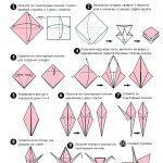 zhuravlik-origami-63-150x150