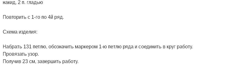 azyrnyu-snyd5