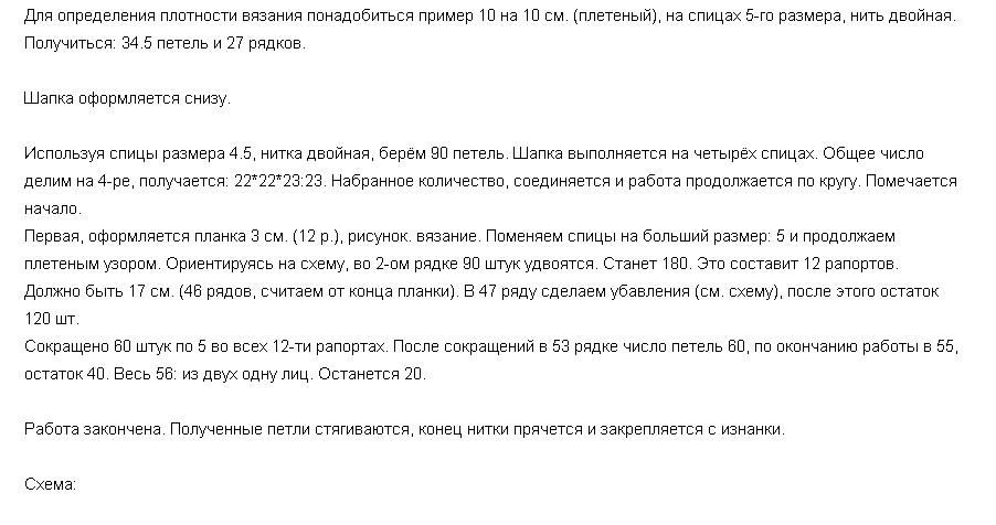 shema2-1