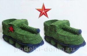 vyazanyie-tapki-tanki-18
