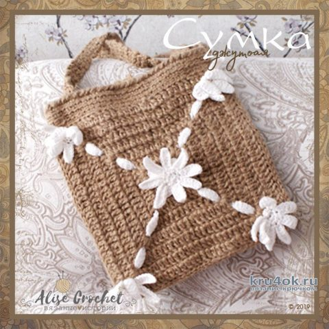 kru4ok-ru-vyazannaya-kryuchkom-sumka-iz-dzhuta-rabota-alise-crochet-011875-480x480