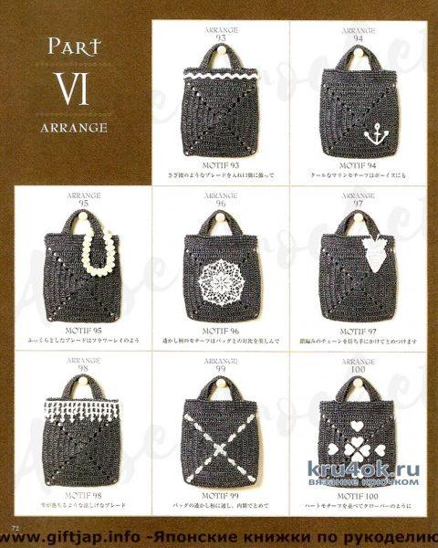 kru4ok-ru-vyazannaya-kryuchkom-sumka-iz-dzhuta-rabota-alise-crochet-1211875-480x600