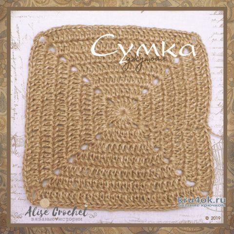 kru4ok-ru-vyazannaya-kryuchkom-sumka-iz-dzhuta-rabota-alise-crochet-411875-480x480