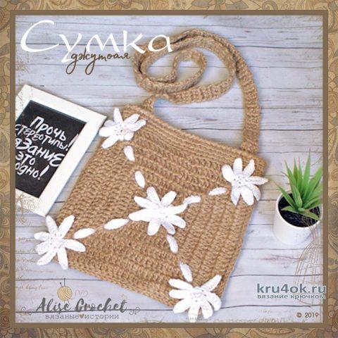 kru4ok-ru-vyazannaya-kryuchkom-sumka-iz-dzhuta-rabota-alise-crochet-511875-480x480