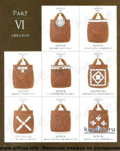 kru4ok-ru-vyazannaya-kryuchkom-sumka-iz-dzhuta-rabota-alise-crochet-711875-480x600